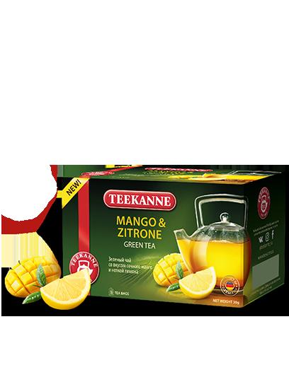 10.-408x523ras-mango-zitrone