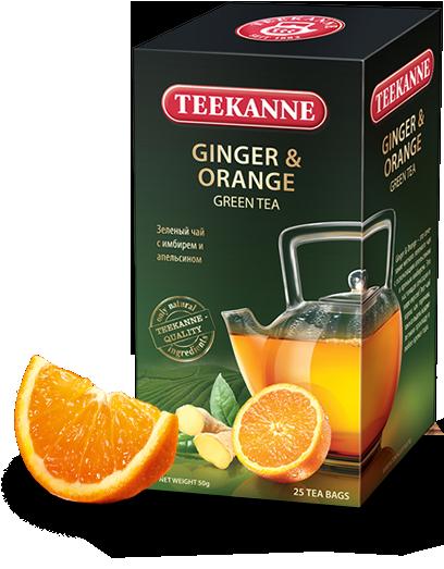 ginger_orange_new